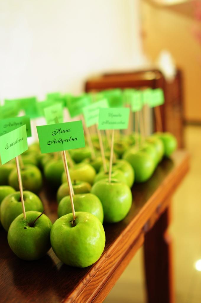 Рассадочные карточки с яблоками