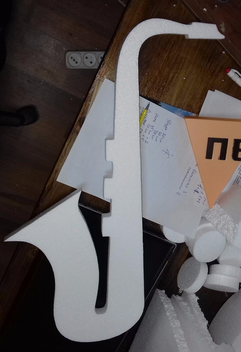 Фигурная резка пенопласта в Сочи
