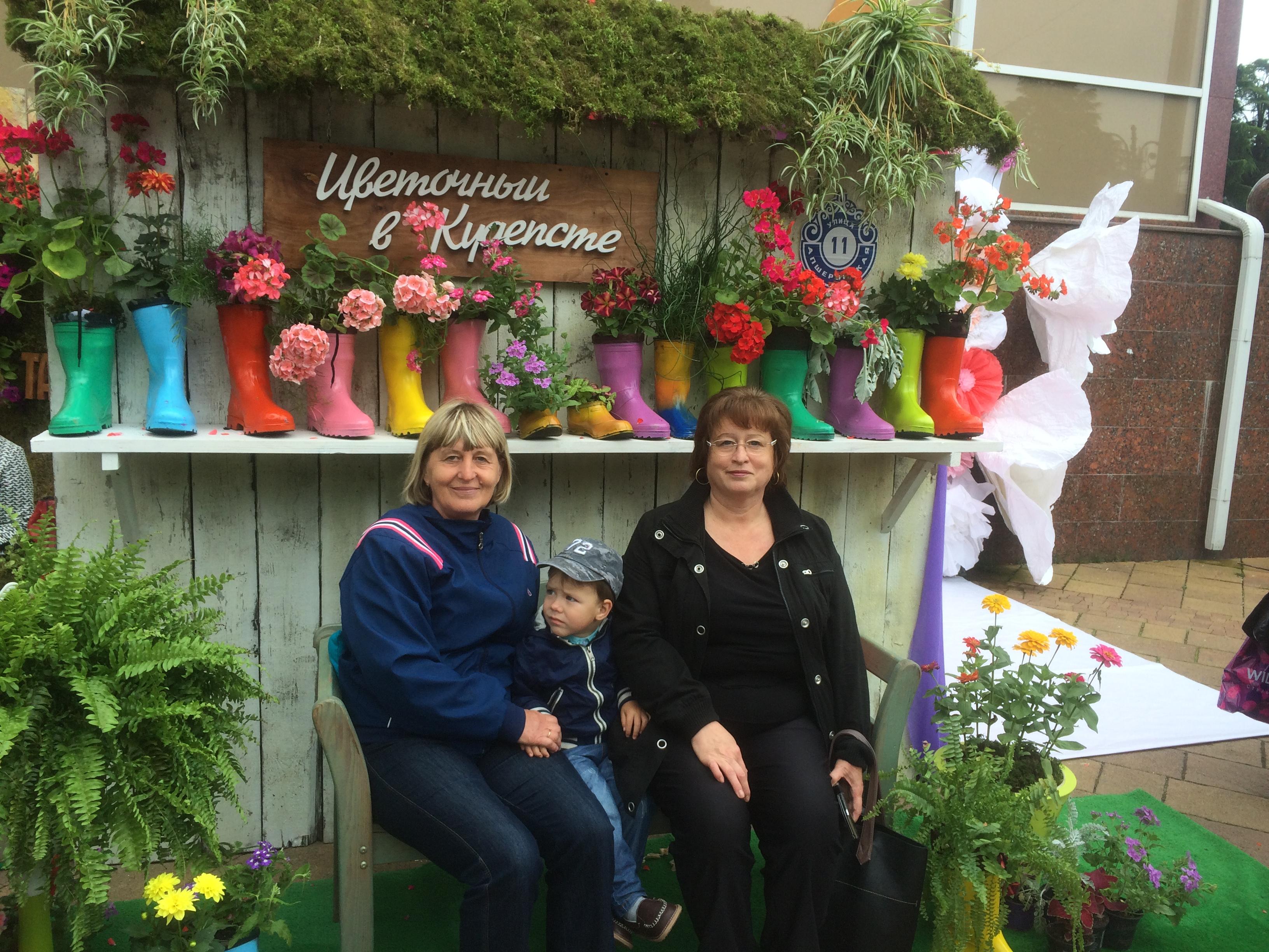 Гости Цветочного в Кудепсте