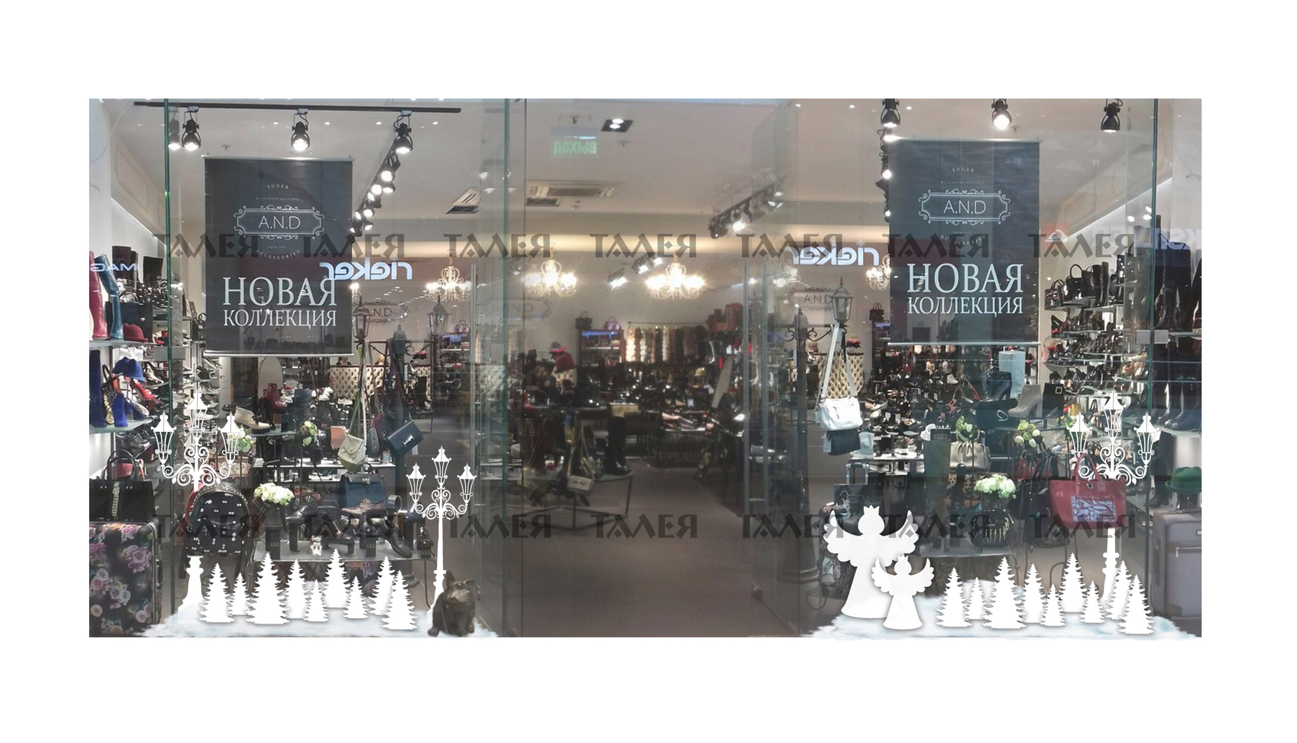 Эскиз оформления витрины магазина
