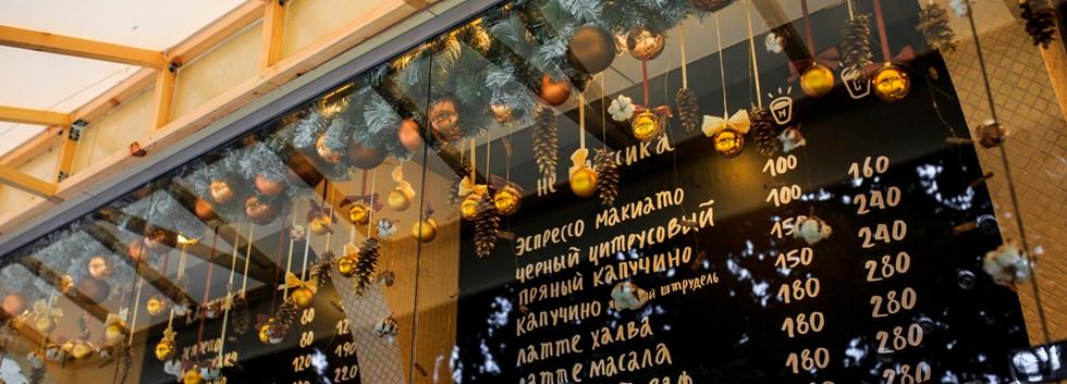 Новогоднее оформление кафе