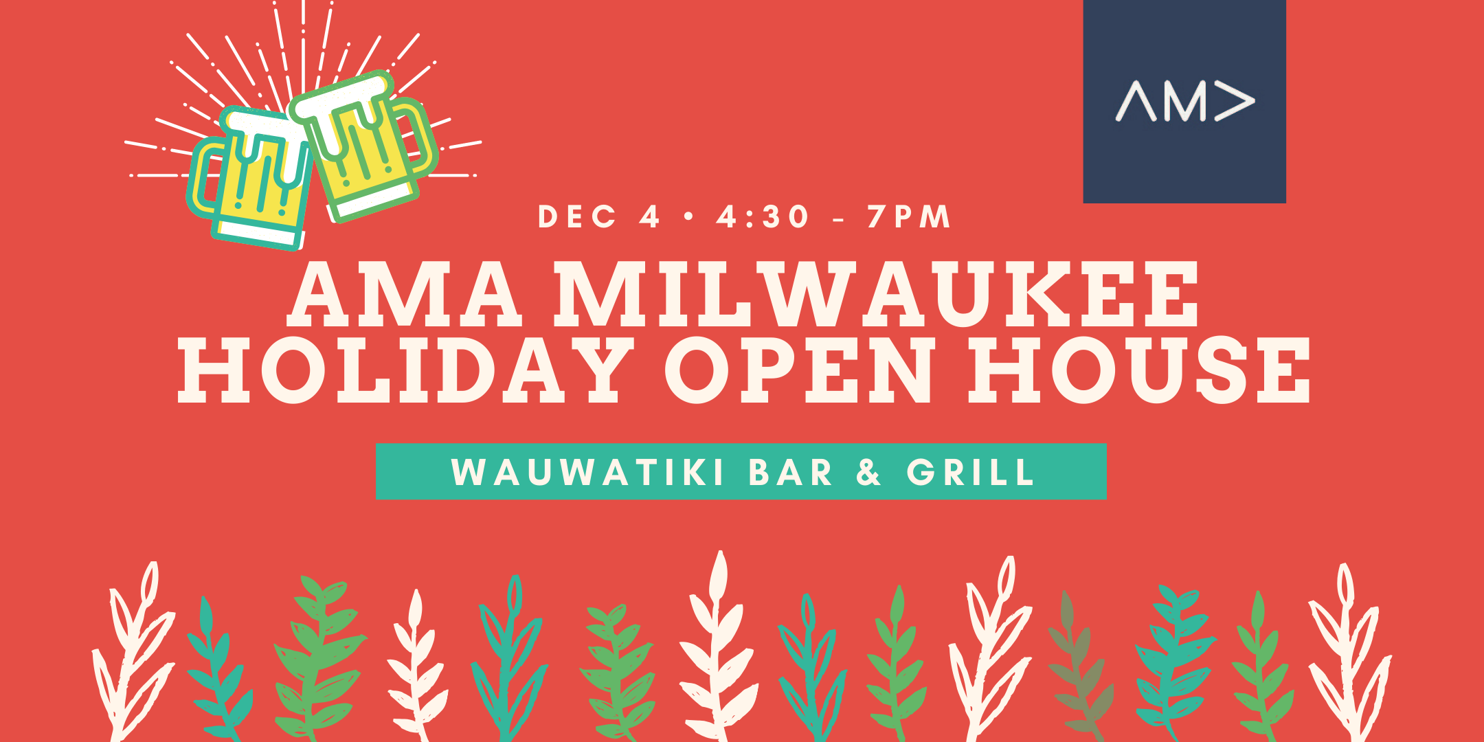 AMA 2019 Holiday Open House