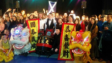 Chinese Burns Night 2016