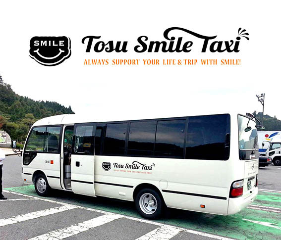 taxi 小.jpg