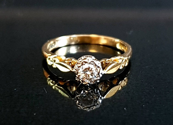 Art Deco Style  18ct Gold Cathedral Filigree Diamond Engagement Ring 1969 London