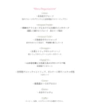 スクリーンショット 2019-12-04 14.29.20.png