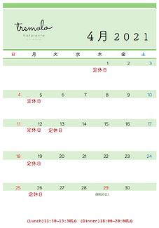 スクリーンショット 2021-04-02 17.11.19.png