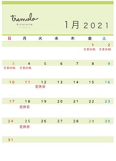 スクリーンショット 2021-01-07 12.18.28.png