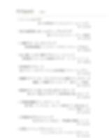 スクリーンショット 2019-12-04 13.39.26.png