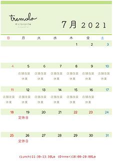 スクリーンショット 2021-07-05 11.16.49.png