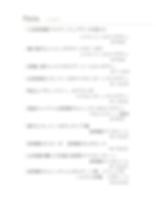 スクリーンショット 2019-12-04 13.39.50.png
