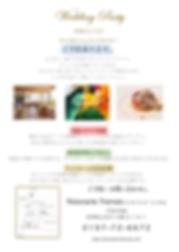 スクリーンショット 2019-12-04 13.49.35.png
