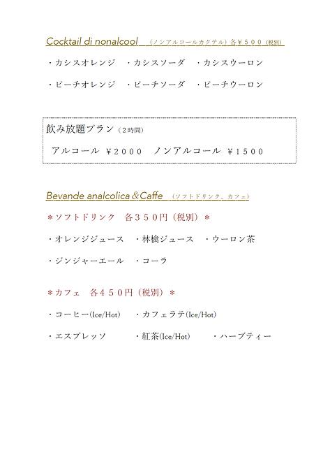 スクリーンショット 2019-09-03 17.20.12.png