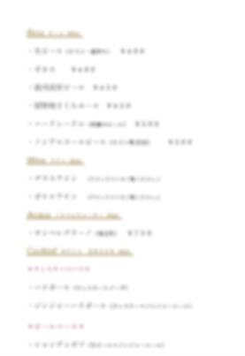 スクリーンショット 2019-09-03 17.18.36.png