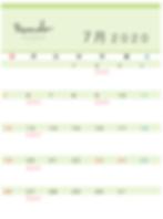 スクリーンショット 2020-07-01 15.00.16.png