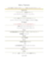 スクリーンショット 2020-07-07 8.01.48.png