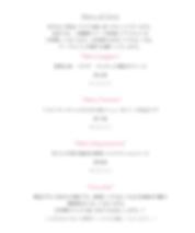 スクリーンショット 2019-12-04 13.41.09.png