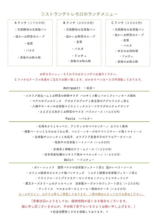 スクリーンショット 2021-01-07 12.22.17.png