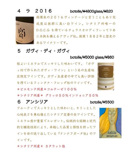 スクリーンショット 2019-01-03 19.21.51.png
