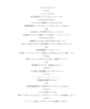 スクリーンショット 2019-12-04 14.28.45.png