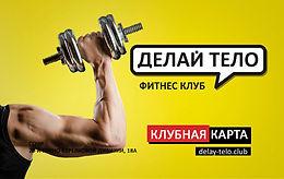 6 МЕСЯЦЕВ (3.000р./мес.)
