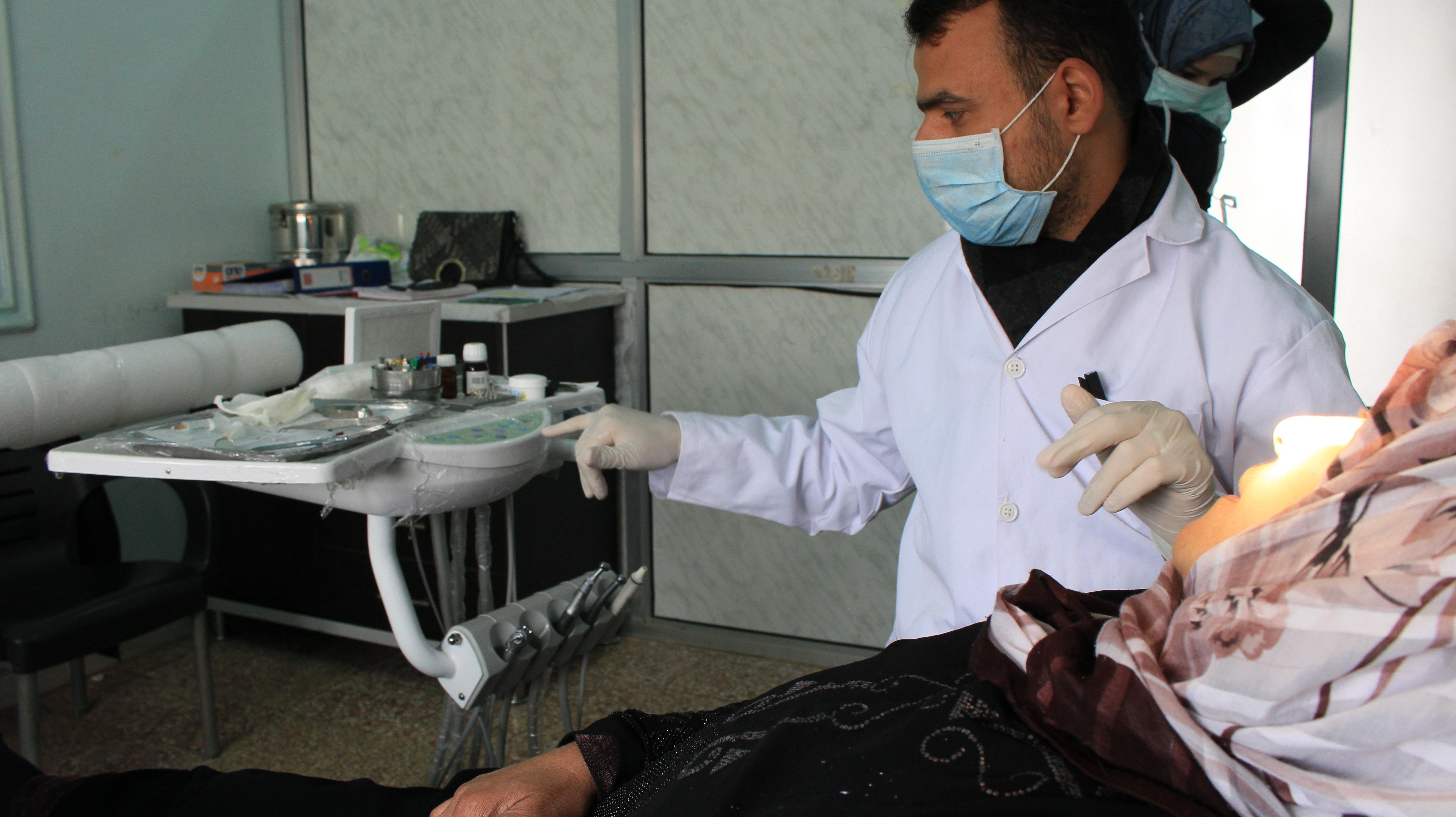 Al Jeenah Clinic