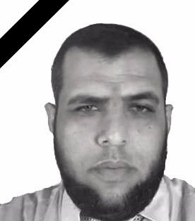 White Smile mourns DDS Mohamad HOSROM