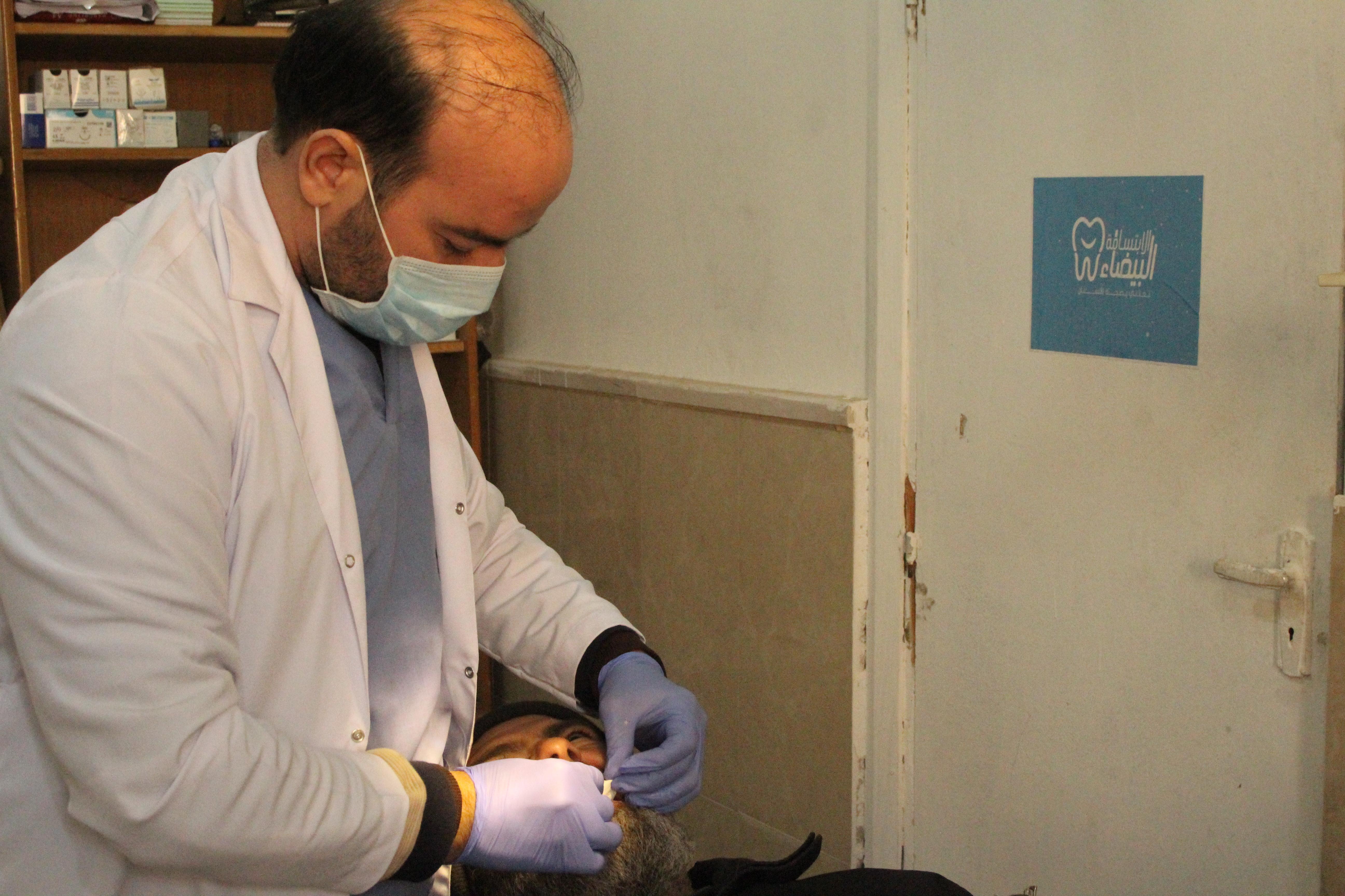 Anadan Clinic