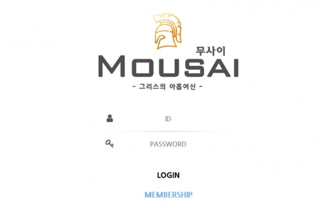[먹튀사이트] 무사이 먹튀 / 먹튀검증업체 바카라추천