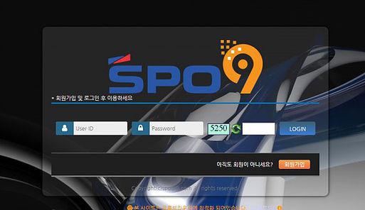 [먹튀사이트] spo9 먹튀 / 먹튀검증업체 바카라추천