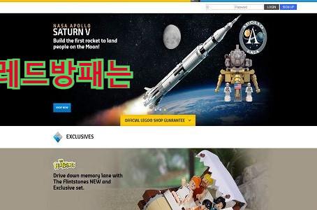 투스타  사이트 신상정보 ~ 바카라추천