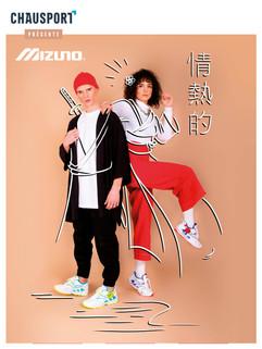 MIZUNO Affiche-210x280_siege.jpg