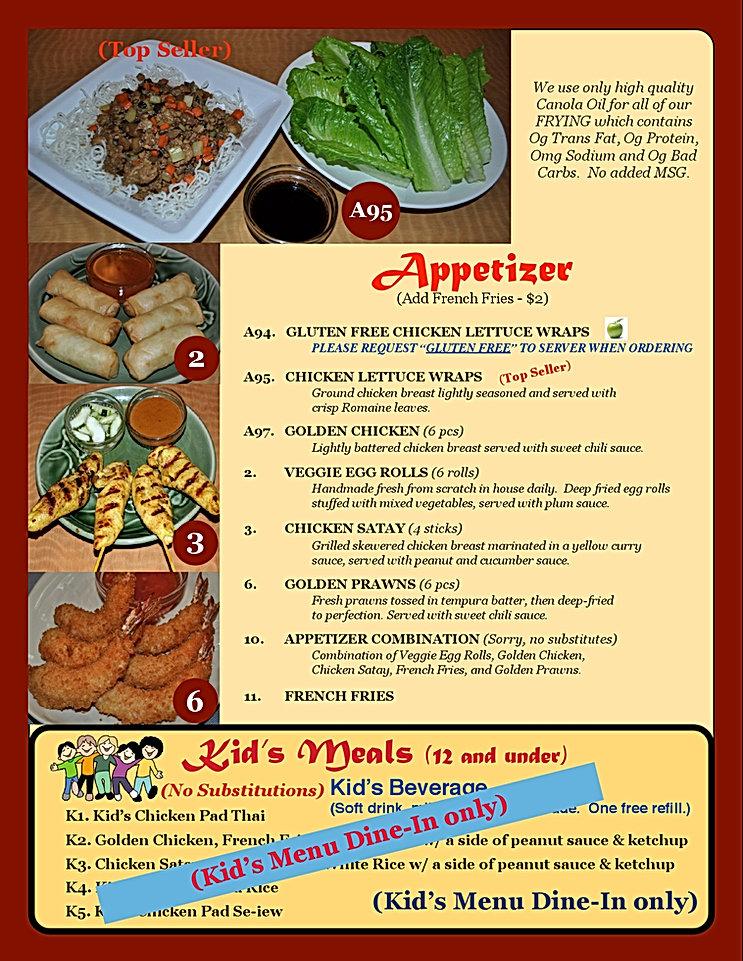 Appetizer.jpg