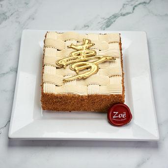 Zoe Cake 7 Sept 20204192.jpg