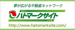 bt_hato.jpg