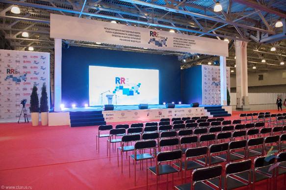 Главная сцена форума РусРеалЭКспо 2013