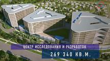 "IT-Технопарк ""ФИЗТЕХПАРК"""
