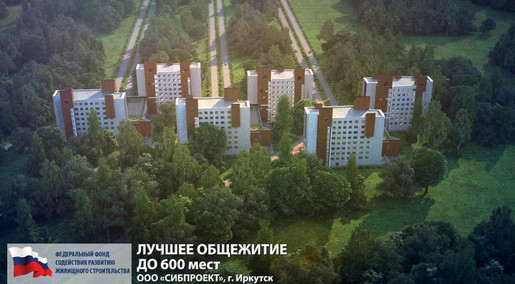 ФОНД РЖС - Проекты архитектурного конкурса