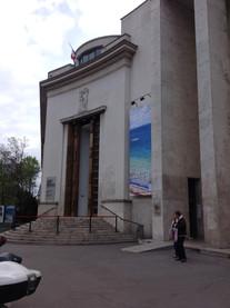 025-Museé D_art Modern de la ville  de P