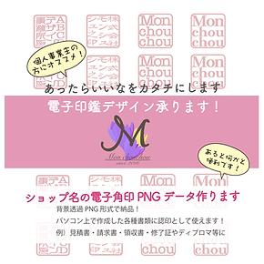 電子印鑑トップ画面.png