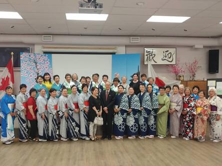 Kaede Cultural Society Dance Performance