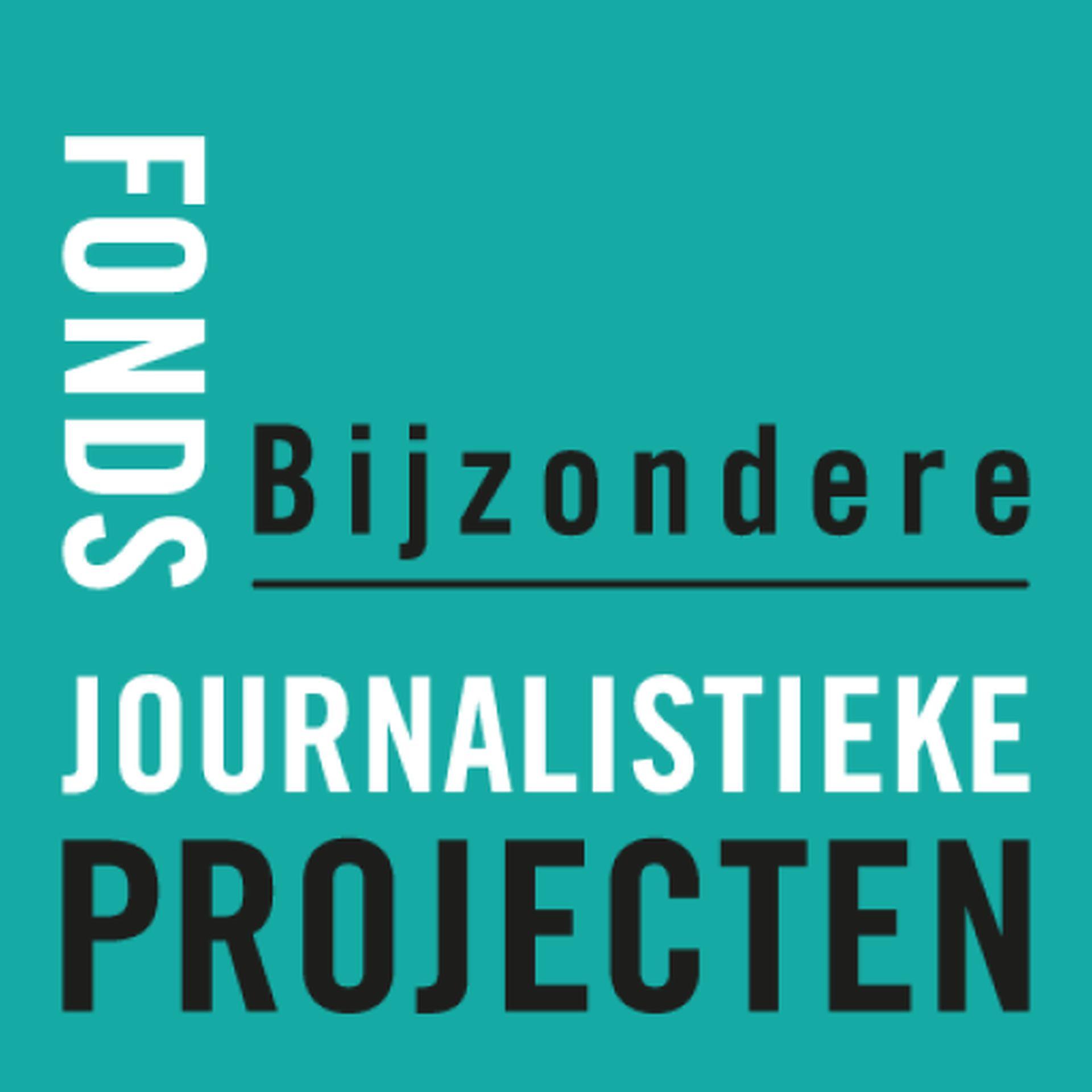 LogofondsBJP2017