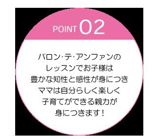 幼児教育_07.png