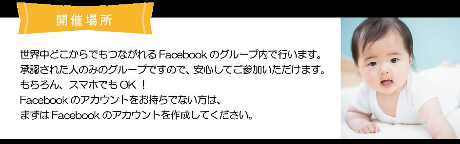 オンラインサロン_18.png