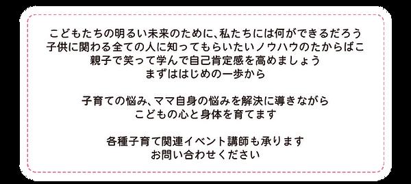 トップページ_02.png