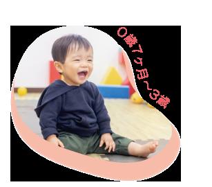 幼児教育_26.png
