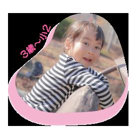 幼児教育_34.png