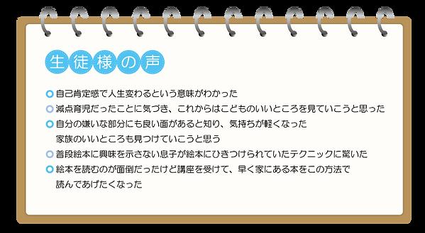 イベント・セミナー講座_02.png