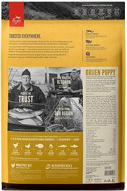 Orijin Raw Dog Food