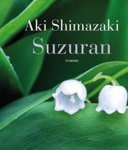 ♥ Suzuran